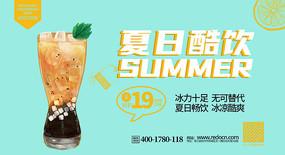 綠色冷飲店新品上新活動宣傳展板設計