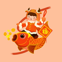 小孩骑鱼手绘插画
