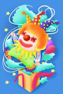 愚人节可爱小丑