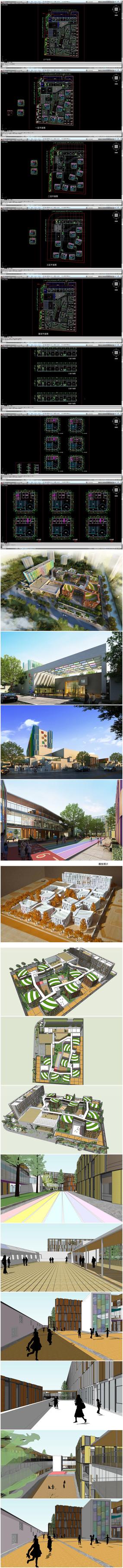 現代風格幼兒園建筑圖紙