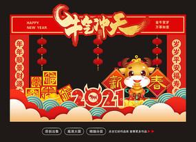 2021牛年春节美陈门头