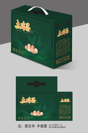 土鸡蛋食品包装设计