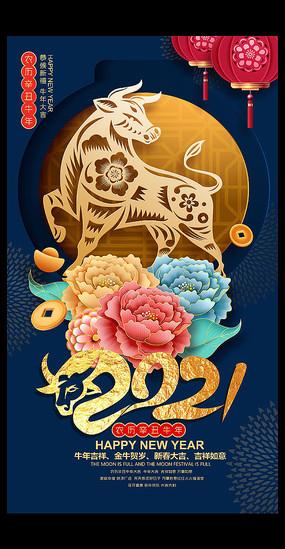 新年春节素材