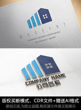 房子logo标志房地产商标设计