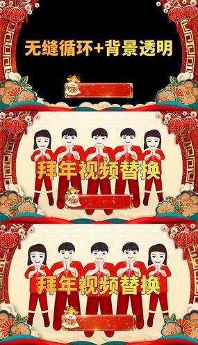 原创2021新年祝福牛年春节拜年视频边框模板
