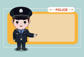 原创插画卡通警察展板讲解员