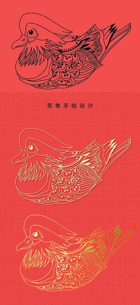 原创新年情人节鸳鸯手绘插画