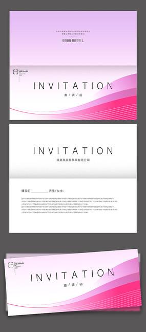 粉紫色企业邀请函设计