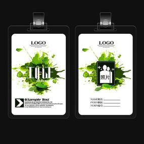 绿色水墨工作证设计