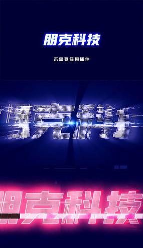 赛博朋克毛刺科技logo视频模板