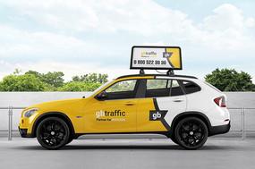 出租车车顶广告展示板模型样机 (1)