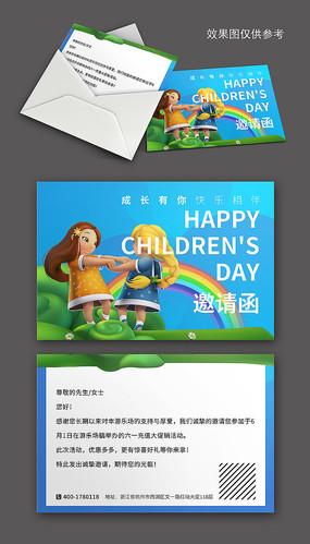 六一儿童节游乐场邀请函贺卡