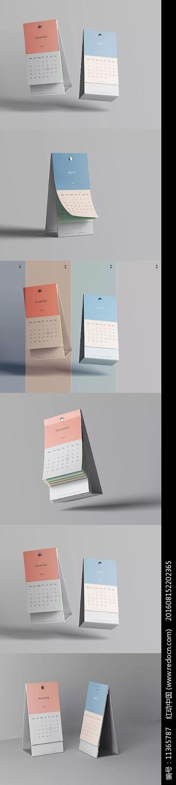 新年垂直日历台历设计VI样机