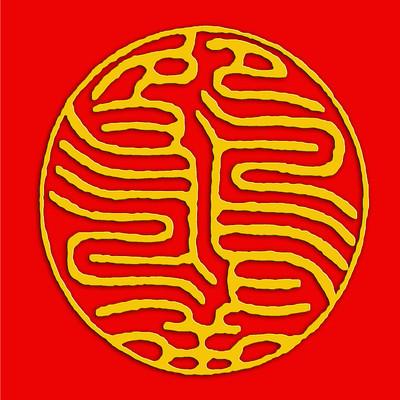圆形印章设计鸳鸯