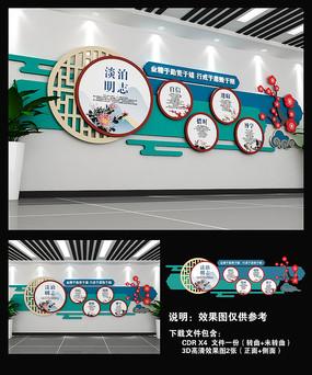 淡泊明志校园文化墙
