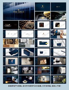 高端新中式房地产VI设计