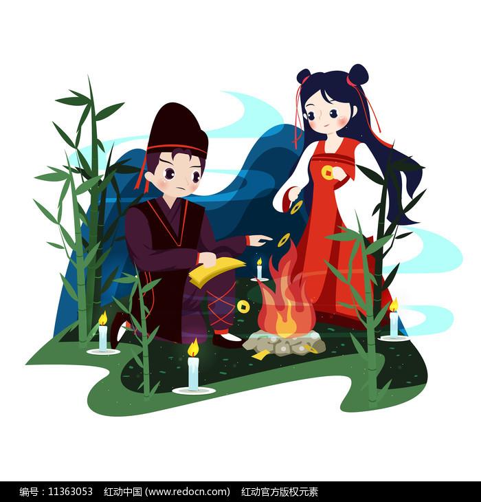 中元节男女烧纸钱祭祖插画图片