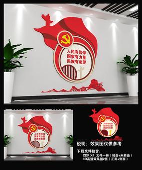 大气党建文化墙设计