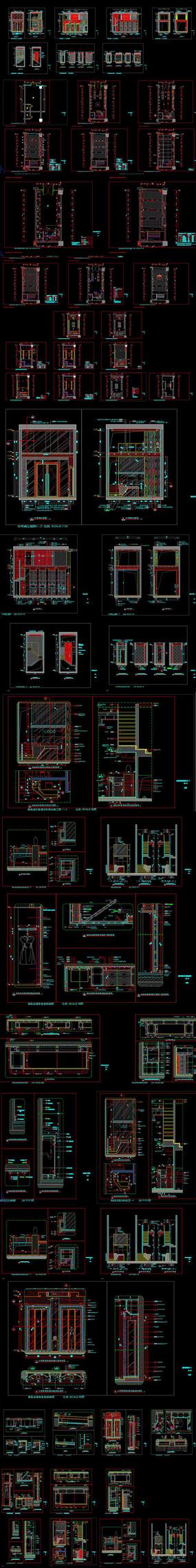 首饰精品店CAD图纸