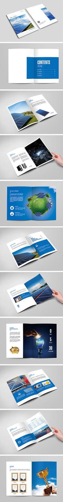 太阳能光伏发电招商宣传画册