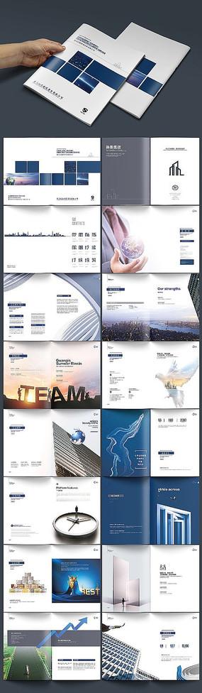 大气建筑工程宣传画册设计