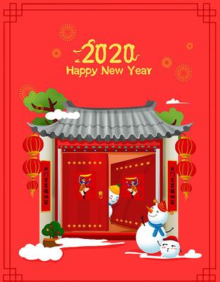 原创元素新年快乐小雪人的家