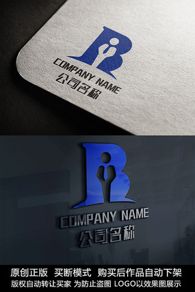B字母logo标志字母商标设计