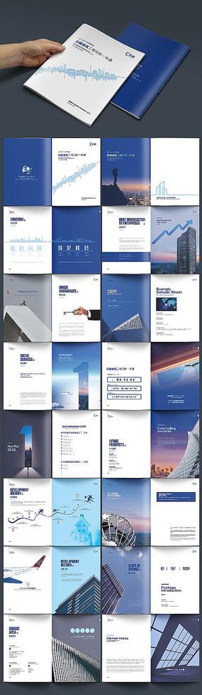 高端建筑公司宣传册