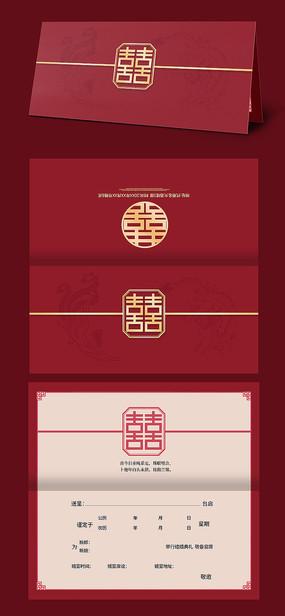 简约红色中式婚礼邀请函