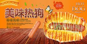 热狗美食海报设计