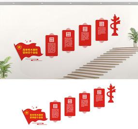 楼道四个自信文化墙