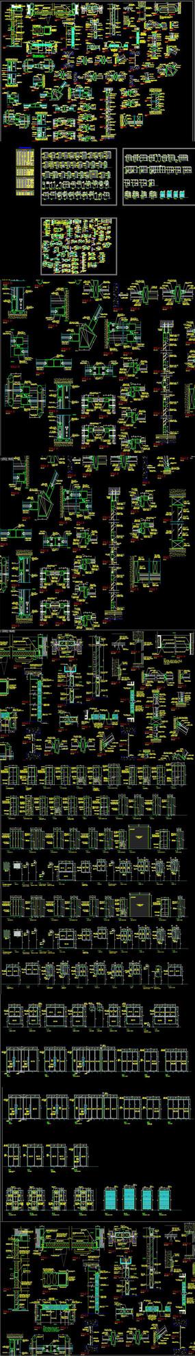2021門窗細節大樣CAD圖庫