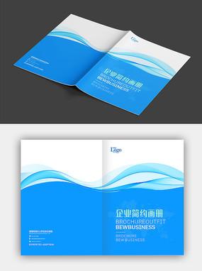 蓝色简约企业宣传画册封面设计