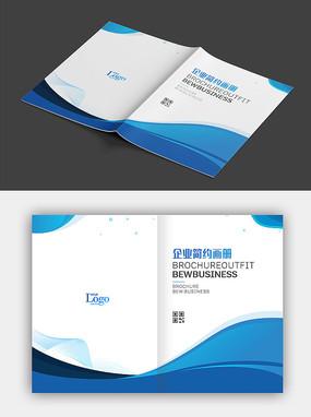 蓝色流线公司企业宣传册封面