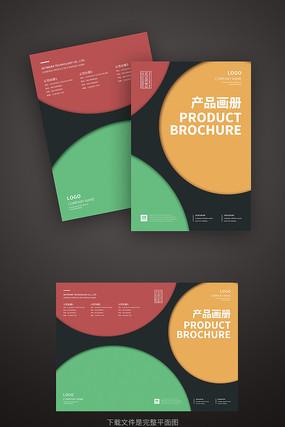 彩色个性企业画册封面设计