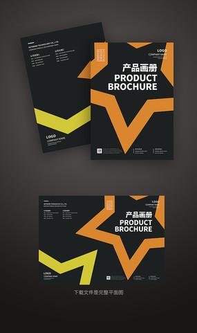 黑色产品画册封面