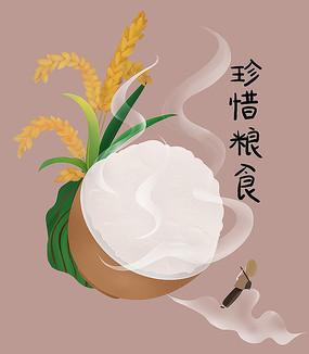 原創米飯稻谷珍惜糧食