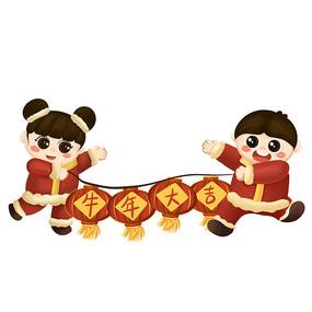 中国娃娃卡通人物
