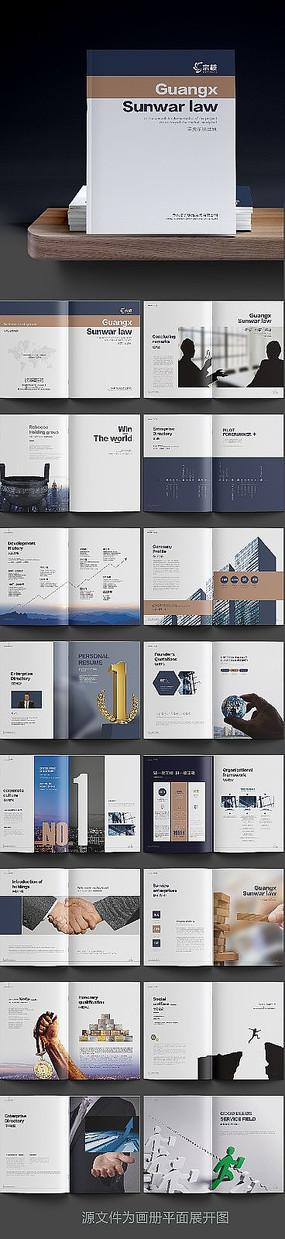 高档企业形象画册模板