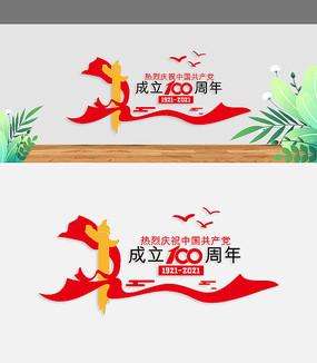 建党100周年文化墙