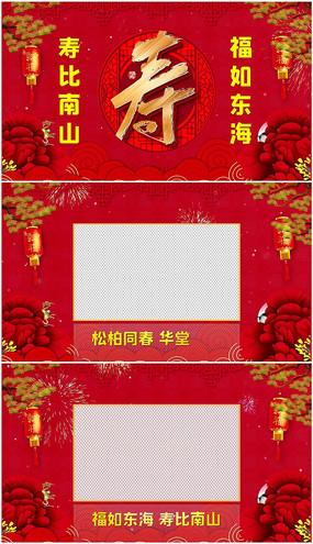 edius老人生日祝寿寿辰视频模板