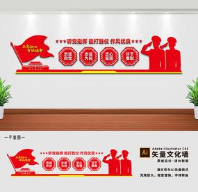 军人文化宣传形象墙设计