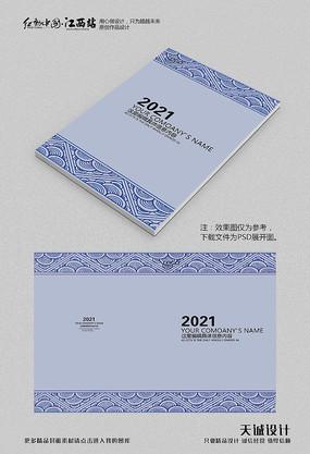 中国风复古花纹画册封面