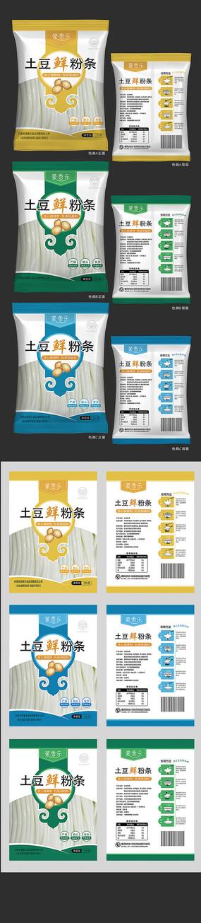 土豆鲜粉条包装设计