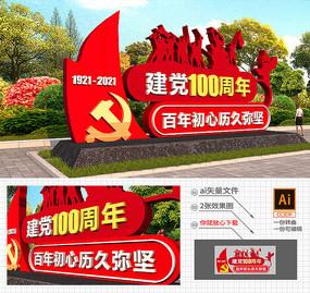 大气建党100周年党建雕塑