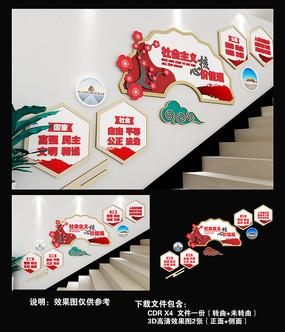 古典社会主义核心价值观楼梯文化墙