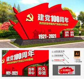 建党100周年党建雕塑