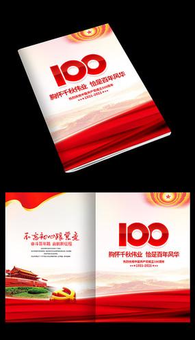 庆祝建党100周年党建画册封面psd模板