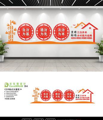 乡村振兴党建文化墙设计
