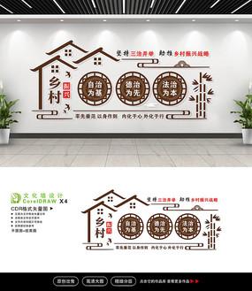 中式古典建筑風格鄉村振興文化墻